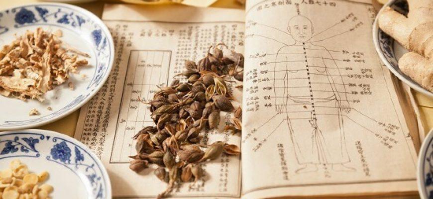 צמחים סיניים