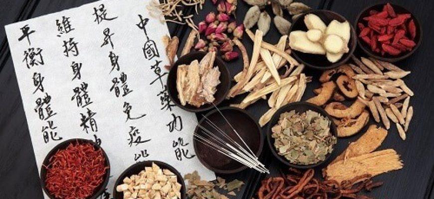 צמחים סיניים – עקרונות השימוש בצמחי המרפא